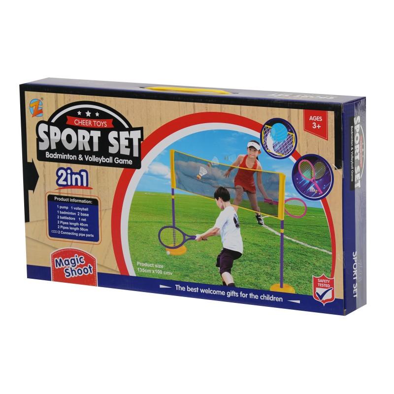 Комплект 2 в 1 за бадминтон и волейбол